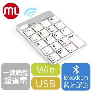 【morelife】藍牙USB雙功能數字鍵盤-黑(WKP-3170S)  morelife