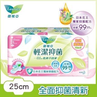 【Laurier 蕾妮亞】輕潔抑菌衛生棉_量多日用加長型25cm(14片X2包/組)  Laurier 蕾妮亞