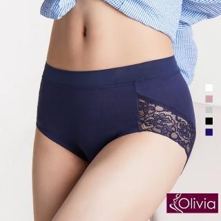 【Olivia 奧莉葳】柔滑牛奶絲蕾絲加大內褲-藍色  Olivia 奧莉葳