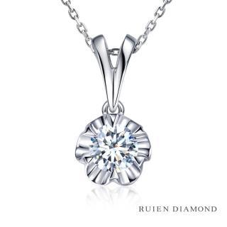 【RUIEN DIAMOND 瑞恩鑽石】GIA30分 DVVS2 3EX(18K白金 鑽石項墜)  RUIEN DIAMOND 瑞恩鑽石