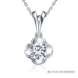 【RUIEN DIAMOND 瑞恩鑽石】GIA30分 DVVS2 3EX(18K白金 鑽石項墜)品牌優惠  RUIEN DIAMOND 瑞恩鑽石