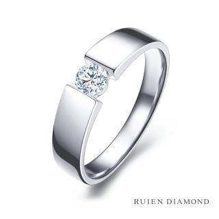 【RUIEN DIAMOND 瑞恩鑽石】GIA30分 D VVS2 3EX 男戒(18K金 鑽石戒指)好評推薦  RUIEN DIAMOND 瑞恩鑽石