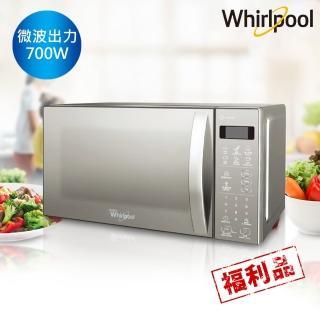 【Whirlpool 惠而浦】20L微電腦微波爐WMWE200S(限量福利品) 推薦  Whirlpool 惠而浦