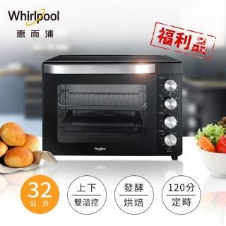 【Whirlpool 惠而浦】32L雙溫控旋風烤箱 CTOM2320B(限量福利品)折扣推薦  Whirlpool 惠而浦