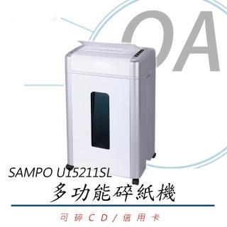 【SAMPO 聲寶】SAMPO 聲寶 CB-U15211SL 多功能碎紙機(短碎碎紙機)優惠推薦  SAMPO 聲寶