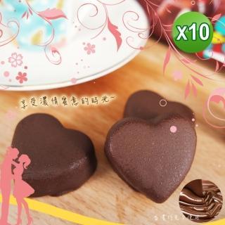 【老爸ㄟ廚房】冰紛愛心香草巧克力冰淇淋 10包(43g/5粒/包)好評推薦  老爸ㄟ廚房