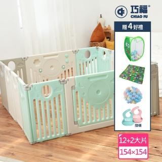 【巧福】兒童遊戲12+2圍欄-歐式款 UC-012E(加送遊戲墊、50顆海洋球及收納籃)  巧福