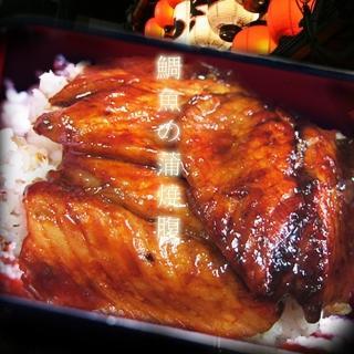 【老爸ㄟ廚房】日式蒲燒恰恰好魚腹排(90g/2片/包 共5包) 推薦  老爸ㄟ廚房