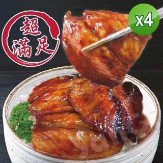 【老爸ㄟ廚房】日式蒲燒重量魚腹排 20片組(100G/片)評價推薦  老爸ㄟ廚房