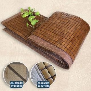 【品生活】窄邊碳化棉繩三明治驅蚊麻將涼蓆雙人  品生活