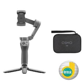 【DJI】Osmo Mobile 3 手持雲台-套裝版(聯強國際貨) 推薦  DJI