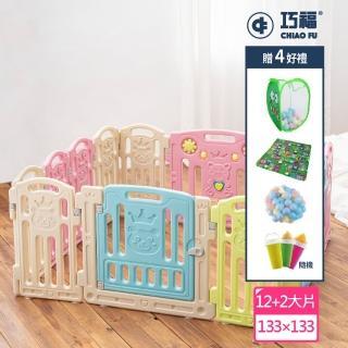 【巧福】兒童遊戲圍欄12+2-小熊款(送遊戲墊、海洋球及收納籃)  巧福
