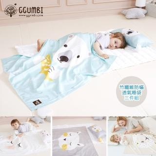 【GGUMBI】MIMIRU 竹纖維防蹣透氣睡墊三件組(四款可選)好評推薦  GGUMBI