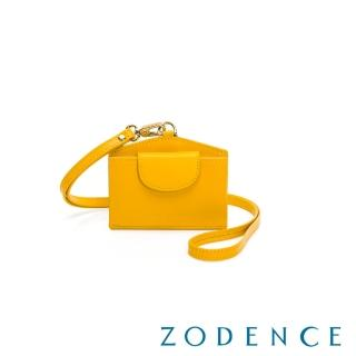 【ZODENCE 佐登司】DUTTI系列進口牛皮可調式頸帶橫式證件套(黃)折扣推薦  ZODENCE 佐登司