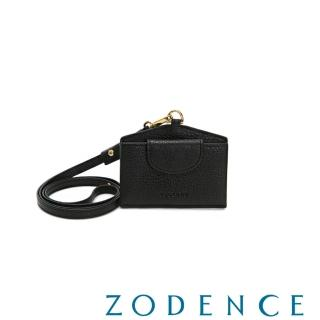 【ZODENCE 佐登司】DUTTI系列進口牛皮可調式頸帶橫式證件套(黑)好評推薦  ZODENCE 佐登司