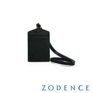 【ZODENCE 佐登司】DUTTI系列進口牛皮可調式頸帶直式證件套(黑)品牌優惠  ZODENCE 佐登司