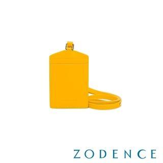 【ZODENCE 佐登司】DUTTI系列進口牛皮可調式頸帶直式證件套(黃)品牌優惠  ZODENCE 佐登司