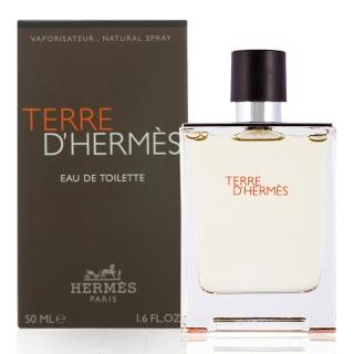 【Hermes 愛馬仕】大地男性淡香水50ml(TERRE DHERMES)  Hermes 愛馬仕