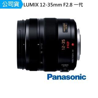 【Panasonic 國際牌】LUMIX 12-35mm F2.8 AP OS 1代 G鏡頭 H-HS12035 單眼鏡頭 標準變焦鏡頭(公司貨)品牌優惠  Panasonic 國際牌