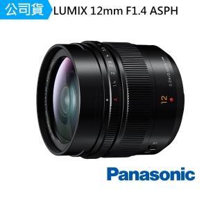 【Panasonic 國際牌】LUMIX 12mm F1.4 AP La G鏡頭 H-X012 單眼鏡頭 超廣角定焦鏡頭(公司貨)  Panasonic 國際牌