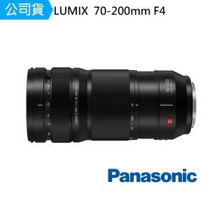 【Panasonic 國際牌】LUMIX 70-200mm F4 PRO OS S鏡頭 S-R70200 全片幅鏡頭 遠攝變焦鏡頭(公司貨)  Panasonic 國際牌