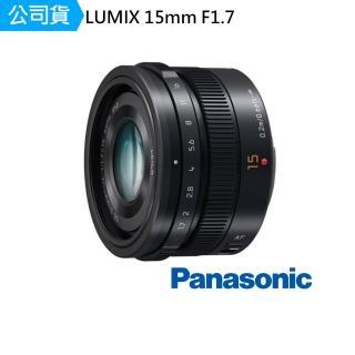 【Panasonic 國際牌】LUMIX 15mm F1.7 AP La G鏡頭 H-X015 單眼鏡頭 超廣角定焦鏡頭(公司貨) 推薦  Panasonic 國際牌