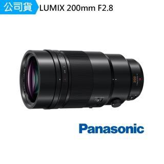 【Panasonic 國際牌】LUMIX 200mm F2.8 AP OS La G鏡頭 H-ES200 單眼鏡頭 超遠攝定焦鏡頭(公司貨)好評推薦  Panasonic 國際牌