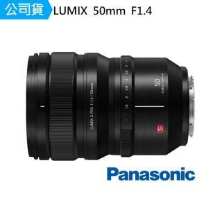 【Panasonic 國際牌】LUMIX 50mm F1.4 PRO S鏡頭 S-X50 全片幅鏡頭 標準至中距定焦鏡頭(公司貨)評價推薦  Panasonic 國際牌