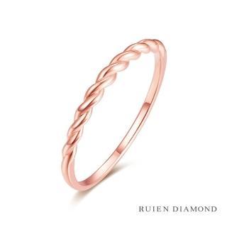 【RUIEN DIAMOND 瑞恩鑽石】輕珠寶系列 18K金戒指(線戒 尾戒)優惠推薦  RUIEN DIAMOND 瑞恩鑽石