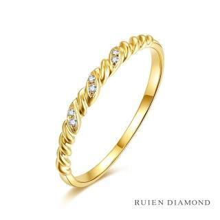 【RUIEN DIAMOND 瑞恩鑽石】輕珠寶系列 分 鑽石戒指(18K金)  RUIEN DIAMOND 瑞恩鑽石