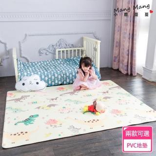 【Mang Mang 小鹿蔓蔓】兒童PVC遊戲地墊S款(多款可選)好評推薦  Mang Mang 小鹿蔓蔓