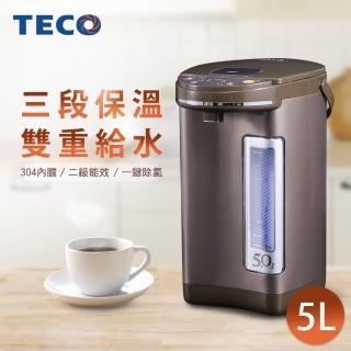 【TECO 東元】5L三段溫控雙重給水熱水瓶 YD5006CB  TECO 東元