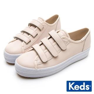 【Keds】TRIPLE KICK 時尚皮革厚底魔鬼氈休閒鞋(膚粉)  Keds