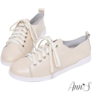 【Ann'S】休閒舒適全真牛皮超軟綁帶小白鞋(奶茶杏)好評推薦  Ann'S