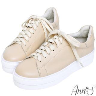 【Ann'S】激瘦第三代!!!全真牛皮休閒綁帶厚底小白鞋(奶茶杏)好評推薦  Ann'S