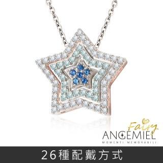 【Angemiel 安婕米】925純銀項鍊 Fairy精靈 套組(星願降臨)  Angemiel 安婕米