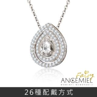 【Angemiel 安婕米】925純銀項鍊 Fairy精靈 套組(純潔的心)  Angemiel 安婕米