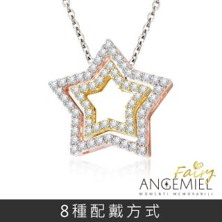 【Angemiel 安婕米】925純銀項鍊 Fairy精靈 套組(希望)  Angemiel 安婕米
