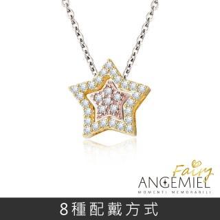 【Angemiel 安婕米】925純銀項鍊 Fairy精靈 套組(祈願)  Angemiel 安婕米
