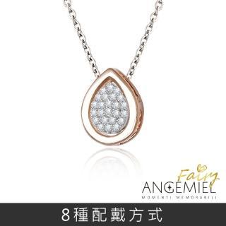 【Angemiel 安婕米】925純銀項鍊 Fairy精靈 套組(純粹)  Angemiel 安婕米