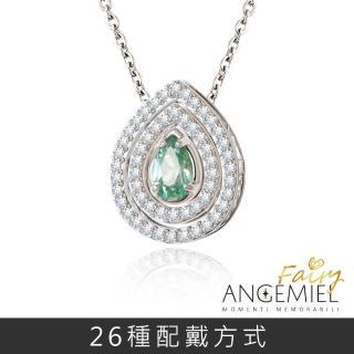 【Angemiel 安婕米】925純銀項鍊 Fairy精靈 套組(永恆時光)  Angemiel 安婕米