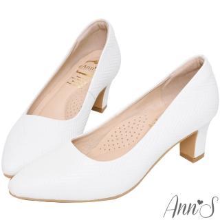 【Ann'S】名品感頂級山形紋羊皮尖頭跟鞋(白)  Ann'S
