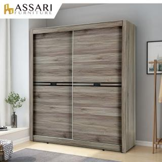 【ASSARI】德瑞克5x7尺推門衣櫃(寬152x深60x高202cm)  ASSARI