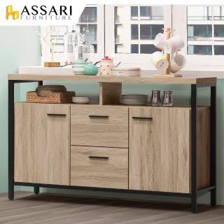 【ASSARI】佐久間日式4尺餐櫃下座(寬120x深39x77cm)折扣推薦  ASSARI