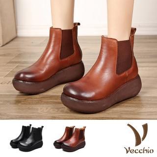 【Vecchio】真皮頭層牛皮復古擦色厚底切爾西短靴(2色任選)  Vecchio