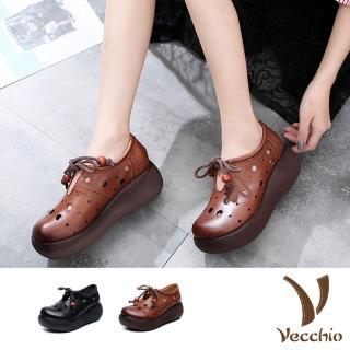 【Vecchio】真皮頭層牛皮水玉縷空綁帶超輕量厚底休閒鞋(2色任選)  Vecchio