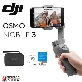 【DJI】DJI Osmo Mobile 3手機雲台套裝版+DJI OSMO Shield(先創公司貨)好評推薦  DJI