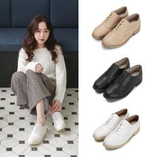 【FUFA Shoes 富發牌】牛津百搭質感低跟鞋-杏 FE77 推薦  FUFA Shoes 富發牌