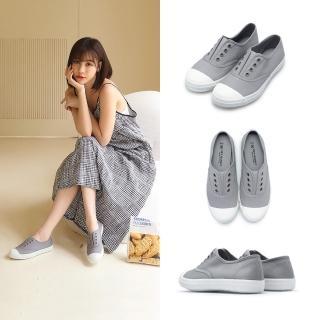 【FUFA Shoes 富發牌】素面懶人鬆緊休閒鞋-灰 1A43優惠推薦  FUFA Shoes 富發牌