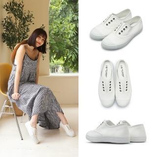 【FUFA Shoes 富發牌】素面懶人鬆緊休閒鞋-米 1A43  FUFA Shoes 富發牌
